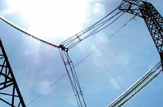 Loesk is one of the largest electric infrastructure companies in Russia